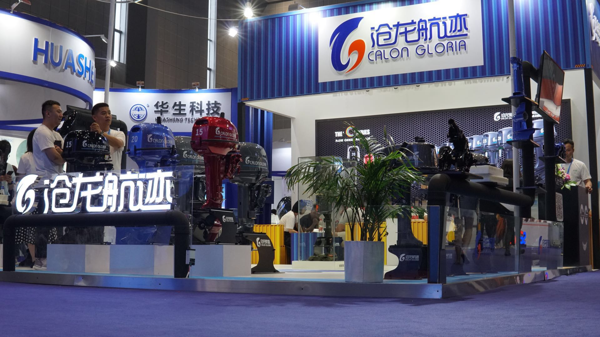 2019 CG MARINE в 2019 CIBS Шанхайская международная выставка лодок