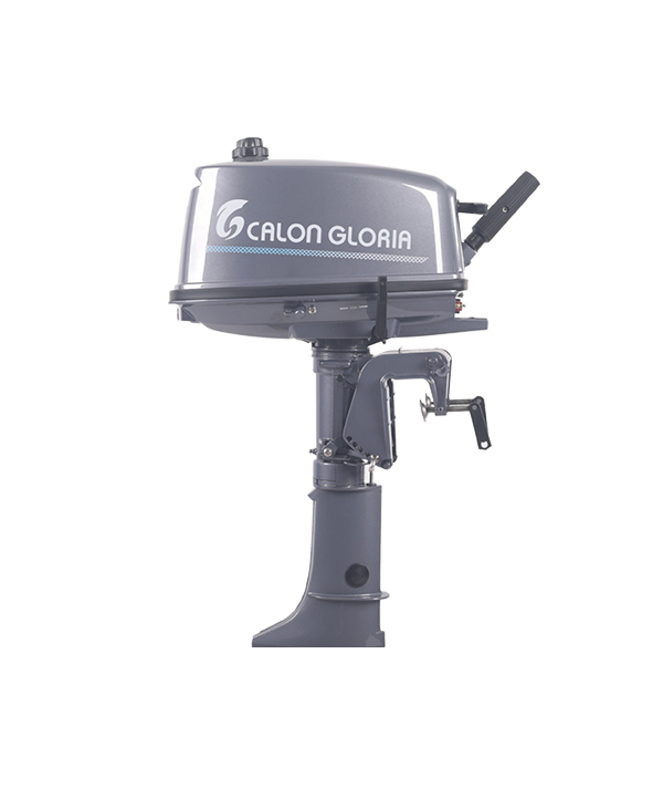 5 HP Outboard Motor