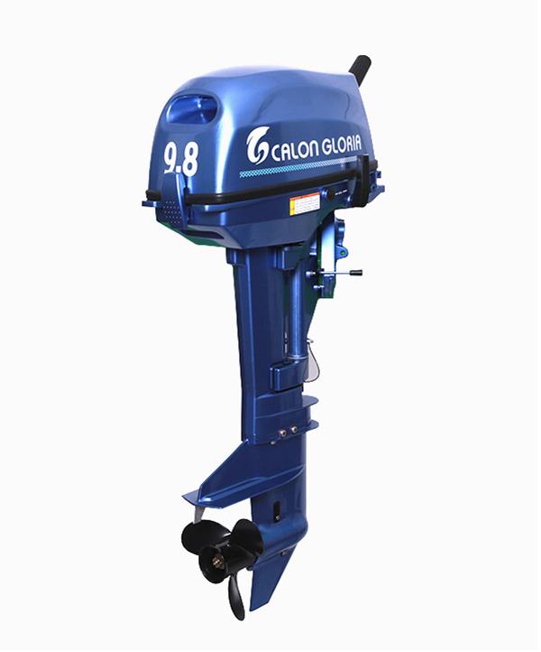 T9.8 BLUE
